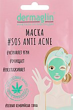 Духи, Парфюмерия, косметика Маска для лица - Dermaglin #SOS Anti Acne