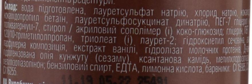 Крем-гель для душу - Energy of Vitamins — фото N3