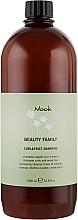 Духи, Парфюмерия, косметика Шампунь для кудрявых, завитых и вьющихся волос - Nook Beauty Family Curl And Friz Shampoo PH 5.5