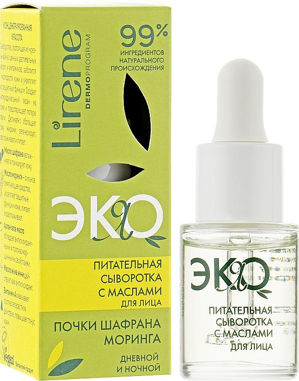 Масляная сыворотка для лица - Lirene Eco Nourishing Face Oil Serum