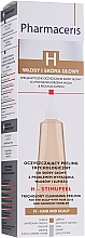 Духи, Парфюмерия, косметика Скраб для кожи головы - Pharmaceris H-Stimupeel Trichology Cleansing Peel