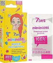 Духи, Парфюмерия, косметика Активатор роста для волос 100% концентрат - 7 Days Mimimishki