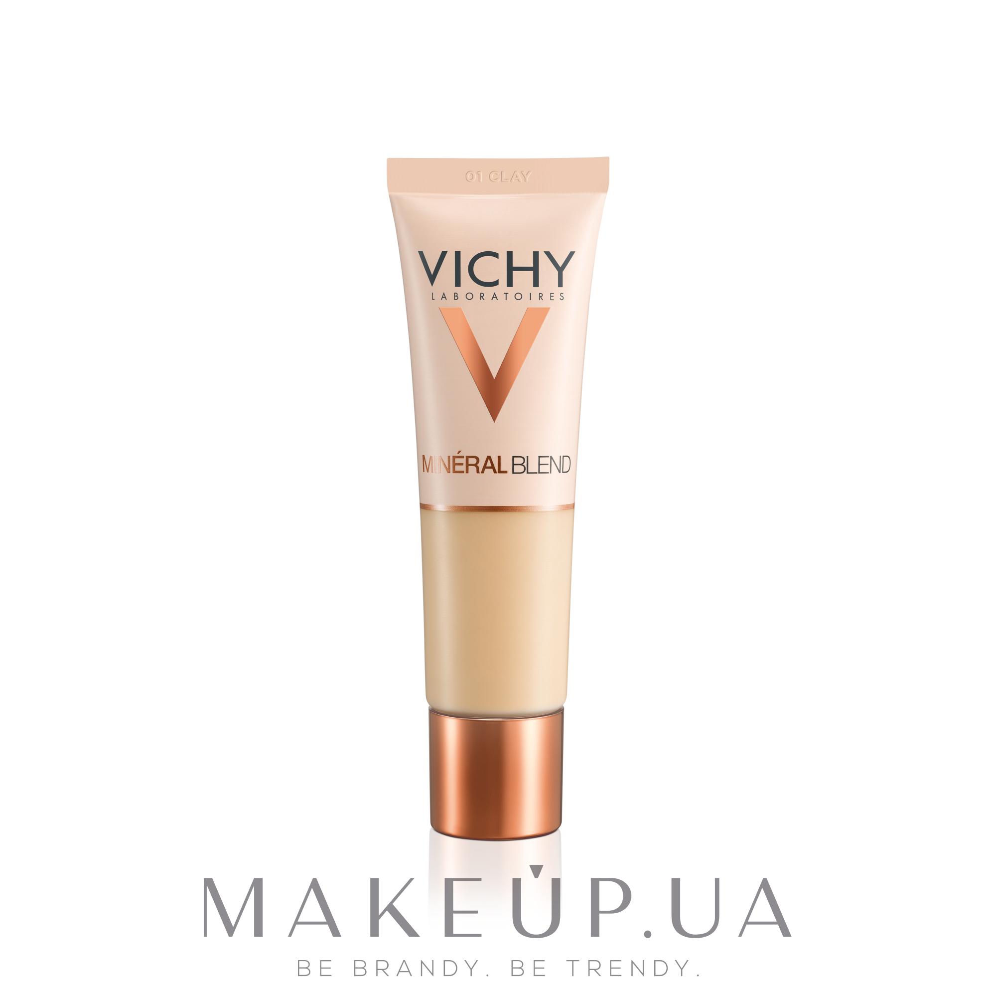 Тональный крем увлажняющий - Vichy Mineralblend Cream — фото 01- Глина