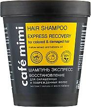 """Духи, Парфюмерия, косметика Шампунь """"Экспресс восстановление""""для окрашенных и поврежденных волос - Cafe Mimi Hair Shampoo Express Recovery"""
