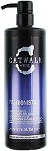 Духи, Парфюмерия, косметика Фиолетовый шампунь для волос - Tigi Catwalk Fashionista Violet Shampoo (с помпой)