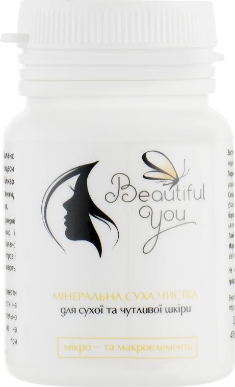 Минеральная сухая чистка для лица с экстрактом абрикоса - Beautiful You