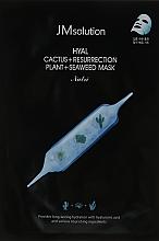 Духи, Парфюмерия, косметика Тканевая маска с кактусом и водорослями - JMsolution Hyal Cactus + Resurrection Plant + Seaweed Mask