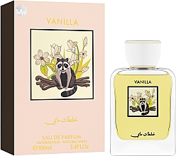 Духи, Парфюмерия, косметика My Perfumes Vanilla - Парфюмированная вода
