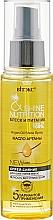 Духи, Парфюмерия, косметика Спрей-сияние Масло арганы для всех типов волос - Витэкс Shine Nutrition
