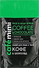 """Духи, Парфюмерия, косметика Скраб для лица и тела """"Кофе и Шоколад"""" - Cafe Mimi"""