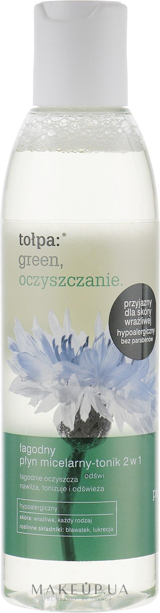 Мицеллярный тоник для лица - Tolpa Green Cleanup Mils Micellar Toner 2in1 — фото 200ml