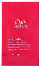 Духи, Парфюмерия, косметика Питательная увлажняющая маска для сильных и жестких волос - Wella Professionals Enrich Moisturizing Treatment (пробник)