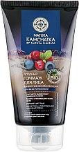 Духи, Парфюмерия, косметика Гоммаж ягодный для лица «Эффективное обновление» - Natura Siberica Kamchatka