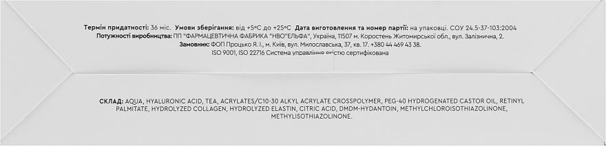 Антивікова зволожуюча сироватка гіалуронової кислоти з колагеном і еластином ретинолом - Piel cosmetics Rejuvenate Piel Gialur — фото N4