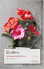 "Духи, Парфюмерия, косметика Маска ""Гибискус"" - Beyond Herb Garden Hibiscus Mask"