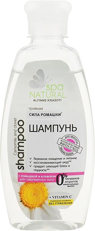 Шампунь с ромашкой и клевером для поврежденных и окрашенных волос - Natural Spa
