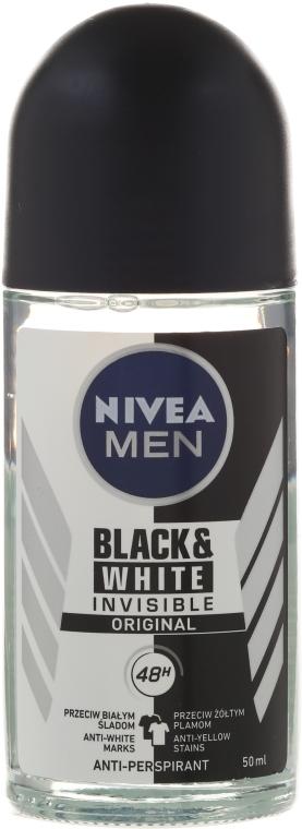 Набор - Nivea Men Sensitive Elegance (foam/200ml + af/sh/balm/100ml + deo/50ml + cr/75ml + bag) — фото N6