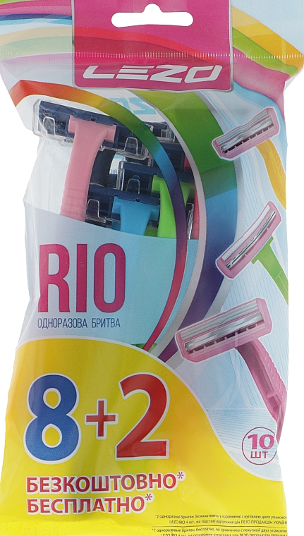 "Одноразовый бритвенный станок ""Рио"", 10 шт - Lezo Rio"