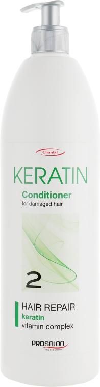Бальзам для волос с кератином - Prosalon Keratin Conditioner