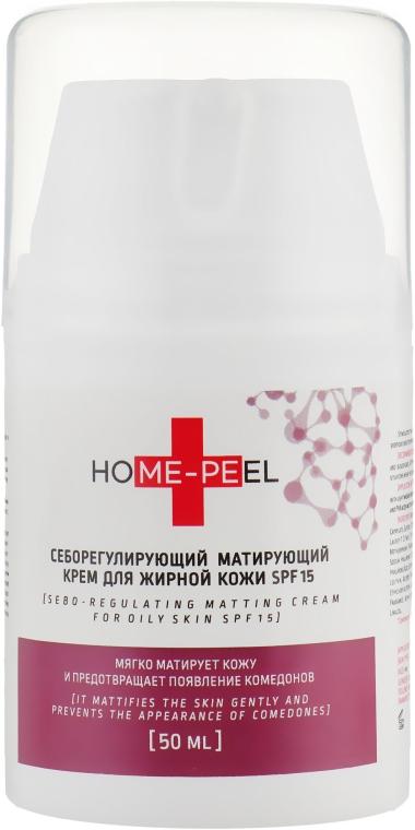 Себорегулирующий матирующий крем для жирной кожи SPF15 - Home-Peel