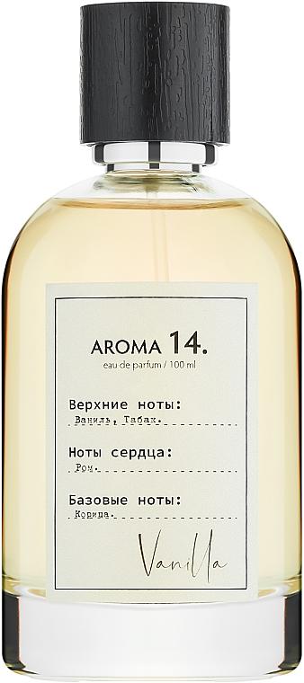 Sister's Aroma 14 - Парфюмированная вода