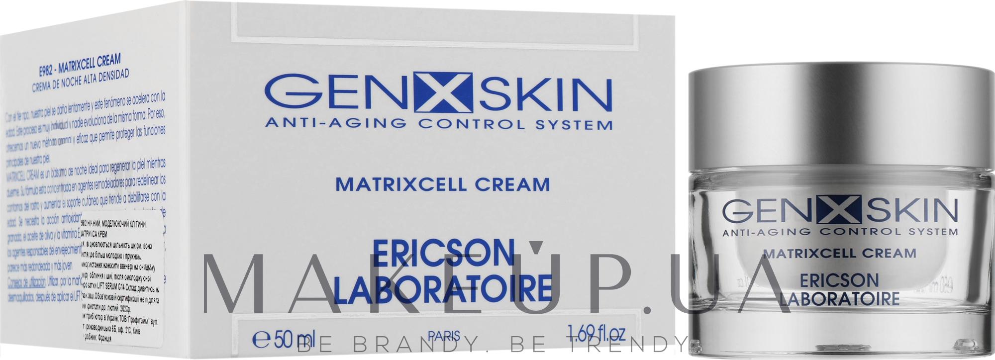 Висококонцентрований нічний крем Матрицелл - Ericson Laboratoire Genxskin Matrixcell Cream High Density Night Cream — фото 50ml