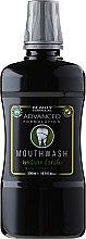 Духи, Парфюмерия, косметика Ополаскиватель для полости рта - Beauty Formulas Active Oral Care Mouthwash Nature Fresh