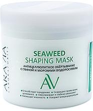 Духи, Парфюмерия, косметика Антицеллюлитное обертывание с глиной и морскими водорослями - Aravia Laboratories Seaweed Shaping Mask
