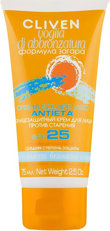Солцезащитный крем для лица против старения SPF25 - Cliven