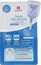 Духи, Парфюмерия, косметика Увлажняющая маска для лица - Leaders Ex Solution Aqua Advanced Facial Mask