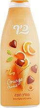 """Духи, Парфюмерия, косметика Гель для душа """"Мороженое с шоколадом и апельсином"""" - Keff Ice Cream Shower Gel"""