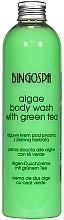 Духи, Парфюмерия, косметика Гель для душа - BingoSpa Algae Energizing Body Wash Whit Green Tea