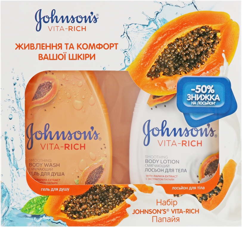 "Набор ""Папайя"" - Johnson's® Vita-Rich (sh/gel/250ml + b/lot/250ml)"