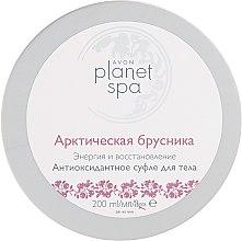 Духи, Парфюмерия, косметика Антиоксидантное суфле для тела «Арктическая брусника» - Avon