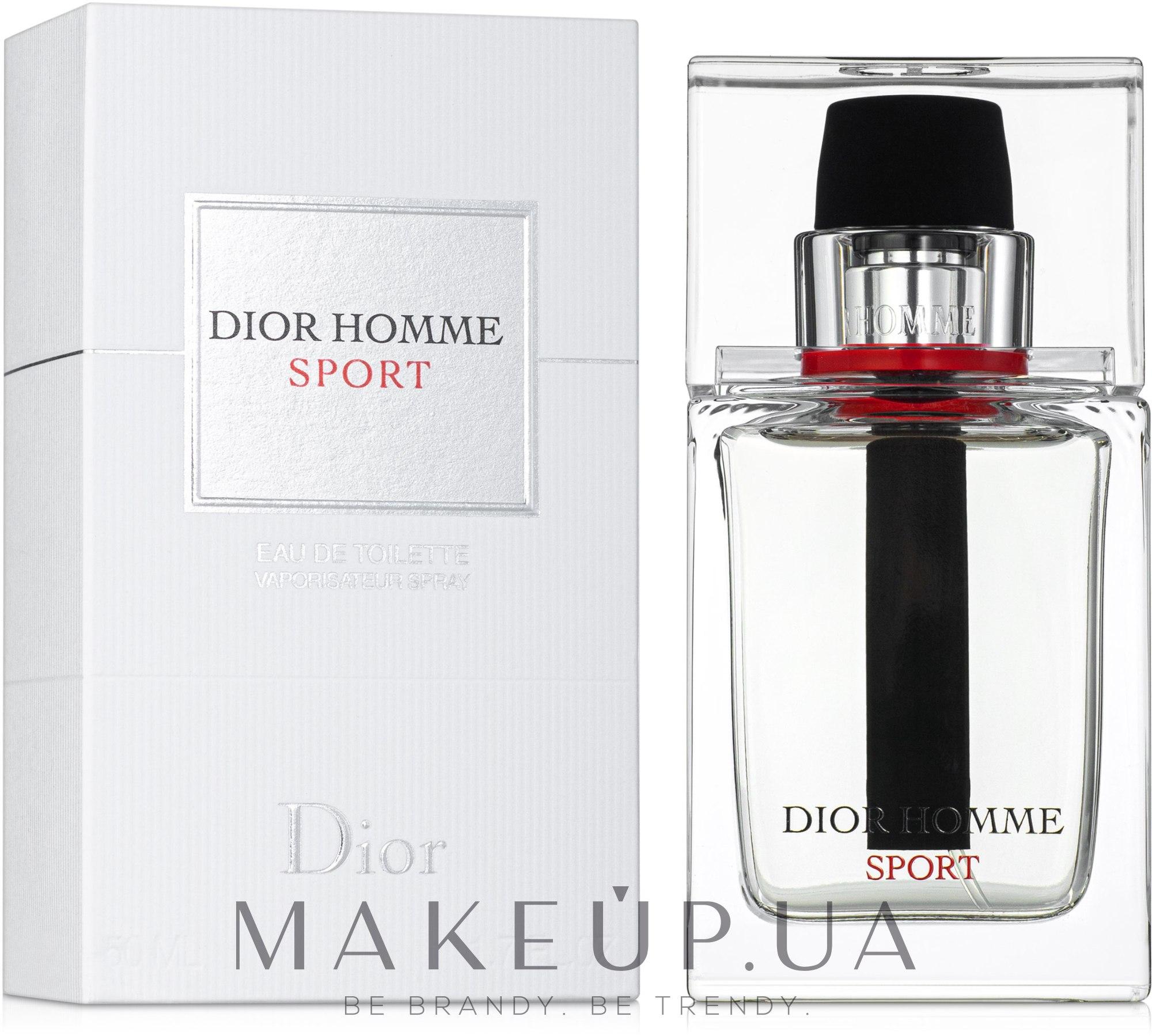 Dior Homme Sport 2017 - Туалетная вода — фото 50ml