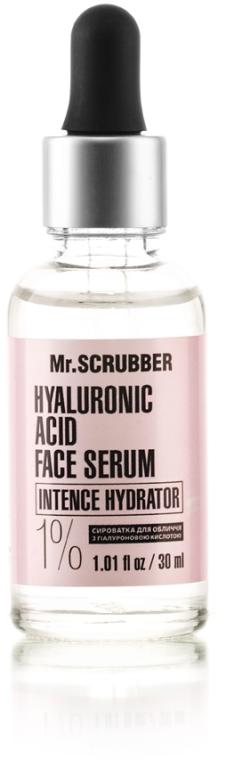 Сыворотка для лица с гиалуроновой кислотой - Mr.Scrubber Hyaluronic Acid Face Serum