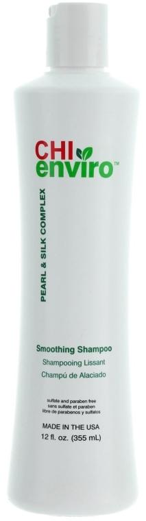 Разглаживающий шампунь - CHI Enviro Smoothing Shampoo