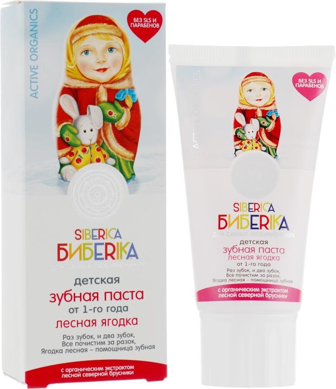 """Детская зубная паста """"Лесная ягодка"""" - Natura Siberica Бибеrika"""