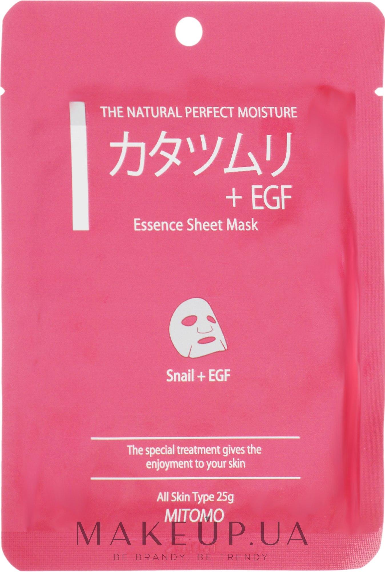 """Тканевая маска для лица """"Экстракт улитки + EGF"""" - Mitomo Essence Sheet Mask Snail + EGF — фото 25g"""
