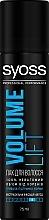 Парфумерія, косметика Лак для волосся - Syoss Styling Volume Lift