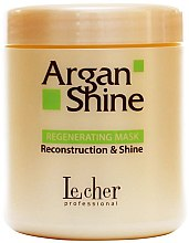 Духи, Парфюмерия, косметика Маска для волос - Lecher Argan Shine Regenerating Mask