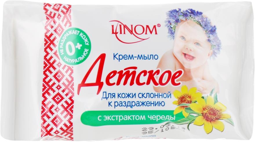"""Крем-мыло """"Детское"""" для кожи склонной к раздражению с экстрактом череды - Linom"""