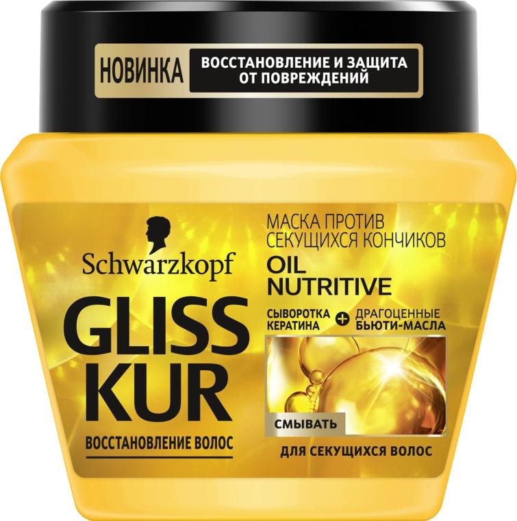 Маска для ослабленных и истощенных волос - Gliss Kur Oil Nutritive Mask