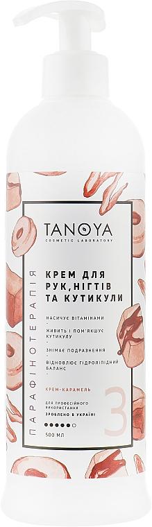 """Крем для рук, ногтей и кутикулы """"Крем-карамель"""" - Tanoya Парафинотерапия"""