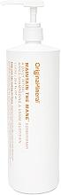 Духи, Парфюмерия, косметика Кондиционер для ежедневного использования - Original & Mineral Maintain the Mane Hair Conditioner