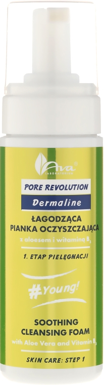 Пенка для умывания - Ava Laboratorium Pore Revolution Soothing Cleanding Foam