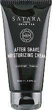 Духи, Парфюмерия, косметика Бальзам после бритья для мужчин - Satara Dead Sea After Shave Moisturizing Cream