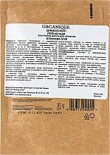 Альгінатна маска для обличчя з оливковою олією - Organique Algae Mask Olive Oil — фото N2
