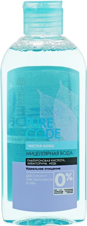Мицеллярная вода для сухой и чувствительной кожи - Dr. Sante Pure Code