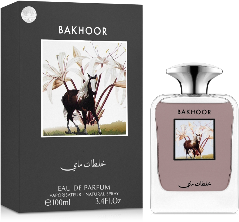 My Perfumes Bakhoor - Парфюмированная вода